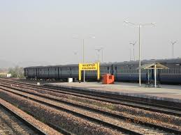 Sanchi railway station to be a multi-functional complex