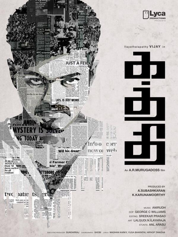 Vijay's 40th birthday gift - 'Kaththi' first look motion poster