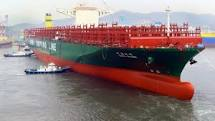 World's largest container ship CSCL GLOBE transits Suez Canal