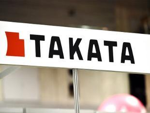 Japan may expand Takata Corp air bag recalls; worried about impact on industry