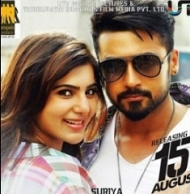 Please don't condemn Anjaan says vivek