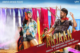 Suriyas Anjaan teaser to be revealed at Vijay Awards!