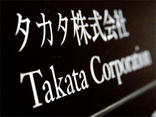 Japan automakers add 550,000 cars to Takata air bag recalls