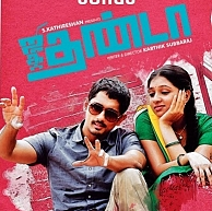 Jigarthanda is turning out to be a blockbuster