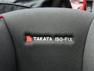 Japan's Takata Corp rejects broader airbag recall