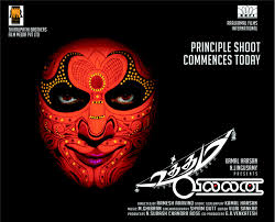 Uthama Villain poster - not a copy!